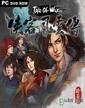 Tale of Wuxia-PLAZA