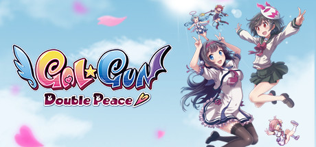 Gal Gun Double Peace Cover PC