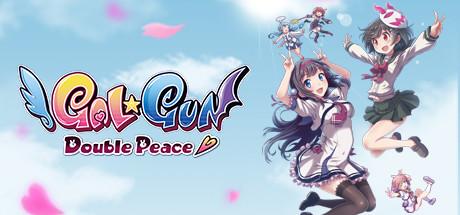 Gal Gun Double Peace Cover PC