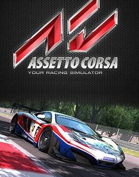 Assetto Corsa Update v1.4 Incl Dream Pack 3 DLC-BAT