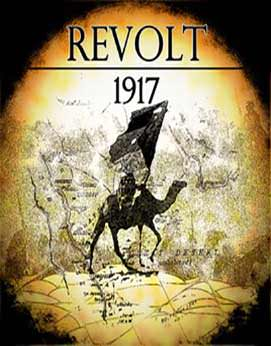 REVOLT 1917-PLAZA