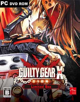 GUILTY GEAR Xrd SIGN Update v1.02-CODEX