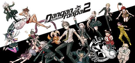Danganronpa 2 Goodbye Despair Cover PC
