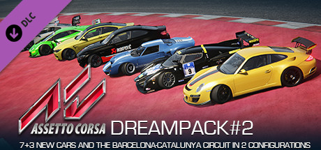 DREAM PACK 3