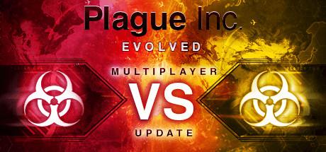 Plague Inc Evolved PC COver