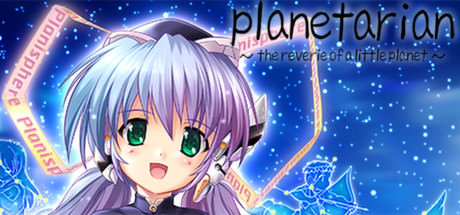 planetarian the reverie of a little planet-DARKSiDERS